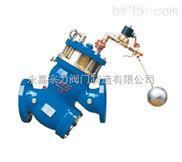 YQ98005-过滤活塞式电动浮球阀
