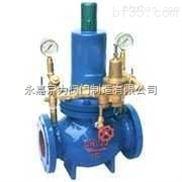 ZFY46T-組合式減壓閥