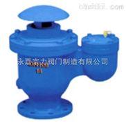 GKPQ242X高压复合式排气阀