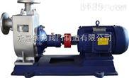 ZX型不銹鋼耐腐蝕化工自吸離心泵