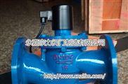 燃氣自控ZCZ蒸汽電磁閥生產廠家