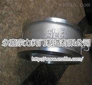 浙江H76W不锈钢对夹双瓣旋启式止回阀