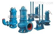 WQ、QW型无堵塞移动式潜水排污泵