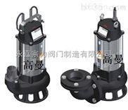 WQD、WQ系列不绣钢筒污水污物潜水电泵
