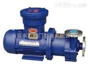CQ型不銹鋼輕型磁力泵/防爆磁力泵