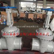 Z60Y/Z61Y-250Z60Y/Z61Y-320高温高压手动闸阀