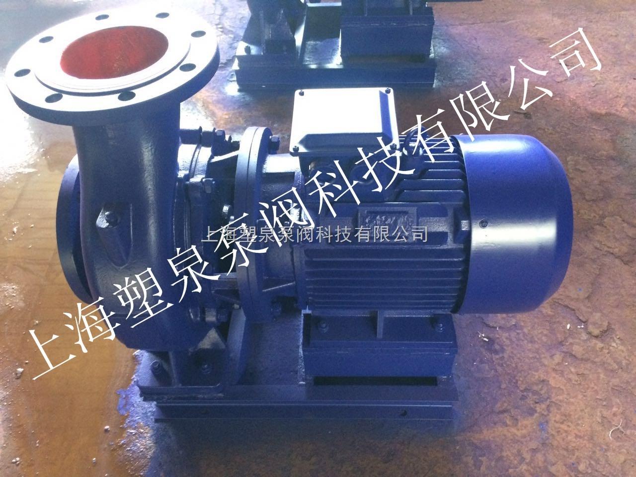 供应ISW80-350AISW型防爆不锈钢卧式管道泵不锈钢单级离心泵