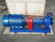 RY型风冷离心式热油泵运鸿泵阀厂家直销