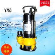 三相立式污水泵,永易通V750,潜水泵,池塘抽水机(三寸大口径)