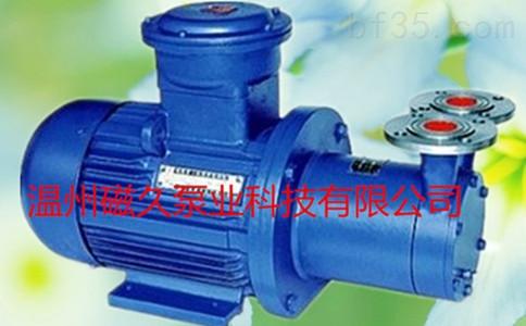 CQW型磁力抗腐蚀传动旋涡泵