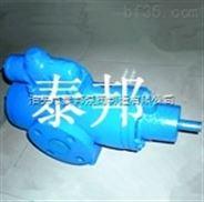 SNF端法兰三螺杆泵,螺旋角度(泊泰邦)