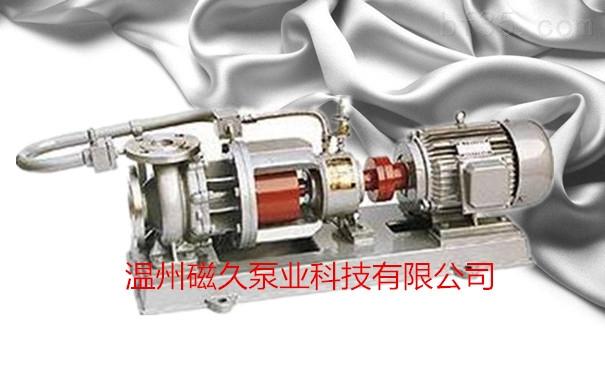 【MT-HTP型磁力驱动泵】