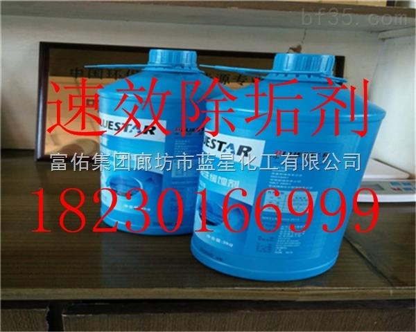 海阳市锅炉除垢剂厂家/锅炉除垢剂生厂家报价