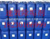 工业锅炉除垢剂厂家直销