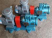 津遠東牌3G25X6三螺桿輸油泵質量保證用著放心