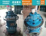 出售HSJ210-40液压系统螺杆泵,含从动螺杆