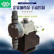 次氯酸鈉計量泵 濃鹽酸計量泵 美寶型號價格 質保兩年