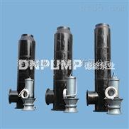 扬程3-8米高压潜水轴流泵厂家