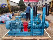 天津津遠東W.V系列雙螺桿泵W6.4油罐車裝卸油泵軍工品質
