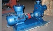 购买CYZ自吸式离心泵选择哪家Z好宝图泵业为您提供