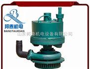 FQW20-45風泵直銷2-fqw礦用風動潛水泵