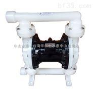 气动四氟隔膜泵QBY-40耐腐蚀工程塑料衬四氟膜片