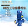 无堵塞排污泵、管道式离心泵排污泵GW40-15-15