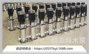 專業生產QDL立式多級不銹鋼 離心泵