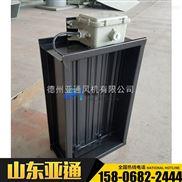 FB-防爆風閥  防爆風量調節閥 定制 圓形防爆電動風閥