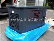 10KW静音发电机批发价