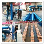 热水深井泵功率-热水深井泵直径-热水深井泵厂家