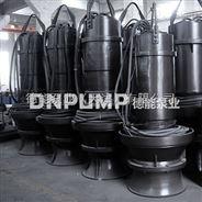 350QZB-125潛水軸流泵廠家介紹