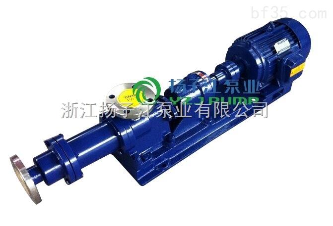 厂家直销I-1B2.5浓浆无级调速螺杆泵 单级不锈钢螺杆泵