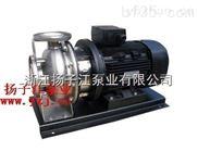 ZS型不锈钢卧式单级离心泵 防爆不锈钢管道泵