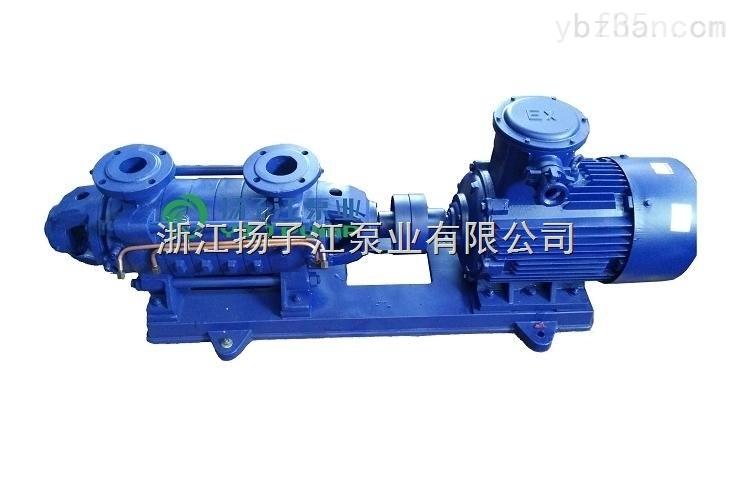 卧式锅炉给水泵 80D-30X6 多级泵离心泵 离心式清水泵 排水泵
