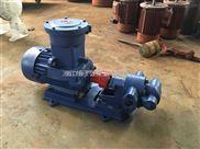 齒輪泵 高質量齒輪泵 YCB潤滑油泵 2CY不銹鋼齒輪油泵