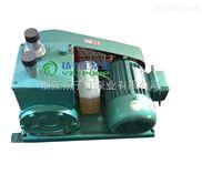 真空泵旋片式2x型皮帶式雙極旋片真空泵2X-70a-15-30-8