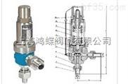A61Y-160P焊接彈簧微啟式安全閥