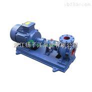 高效率IS型單級單吸清水離心泵 臥式冷水循環泵 臥式熱水循環泵