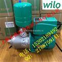 MHI805變頻泵-威樂變頻泵MHI805大戶型供水增壓泵 循環泵/上海現貨