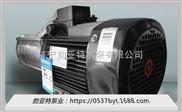 高壓機床QDLY冷卻泵浸入式多級離心泵可定做不銹鋼液下泵