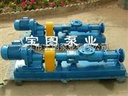 G型单螺杆泵产品现货供应找宝图泵业