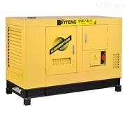 75KW超静音柴油发电机详情