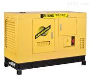 伊藤20kw柴油发电机YT2-25KVA