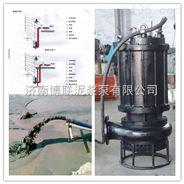 潜水抽沙泵/深水作业/潜水式电机
