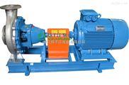 IH单级单吸化工离心泵 单级不锈钢离心泵 耐腐蚀化工泵