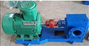 购买YCB-G型保温齿轮泵选择哪家*宝图泵业为您提供