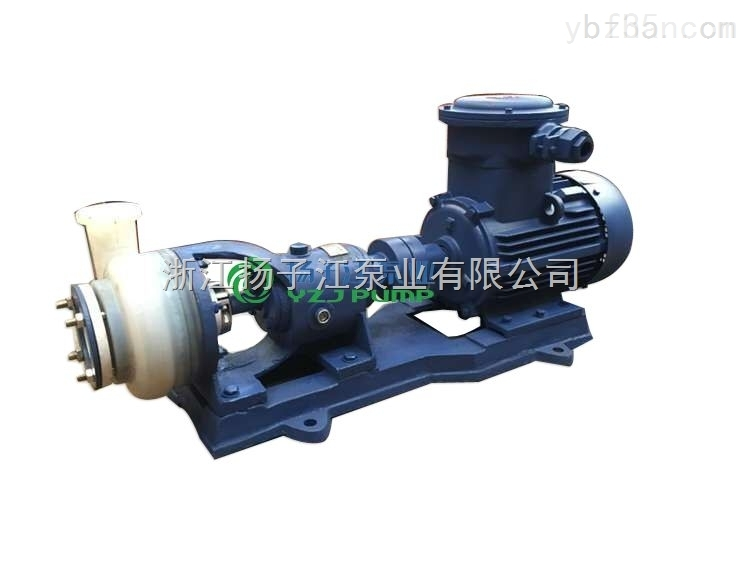 FSB-L型氟塑料合金离心泵酸泵卸酸泵 耐酸碱防腐蚀泵