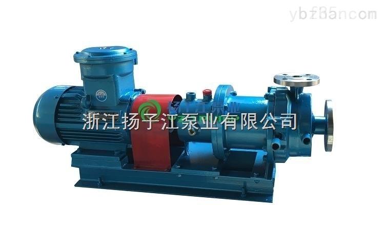 不锈钢耐腐蚀磁力泵 304 316L 2605 双相不锈钢CQB磁力泵