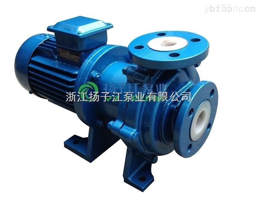 CQB-F型卧式氟塑料磁力驱动泵磁力泵实力耐酸磁力泵生产厂家